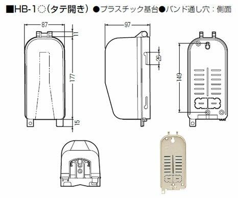 未来工業CATV保安器ボックス保安器サイズ径75... 【楽天市場】未来工業 CATV保安器ボッ