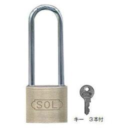 シリンダー南京錠(ツル長)【同一鍵】50mm(1個価格) SOL HARD NO.2500