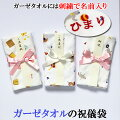 刺繍名入れふんわりやわらかガーゼタオル安心の日本製出産祝いや入園祝いにプチギフト34cm×35cmリス柄クマ柄ビスケット柄