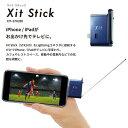 Xit Stick フルセグ テレビチューナー iPhone iPad用 Lightning接続 地デジ ワンセグ 正規代理店品 XIT-STK200