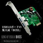 【USB3.0拡張ボード】AREAエアリアPCIExpressX1USB3.0TYPECTYPEAX2BOSS(ボス)SD-PEU3V-2ACL【ネコポス便不可】