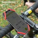 BikeTie2 スマートフォンホルダー スマホホルダー Uber Eats ウーバーイーツ 自転車 ベビーカー シリコン製 iPhone XR / iPhone XS / iPhone XS Max対応 サイクリング BK18001 Bonecollection