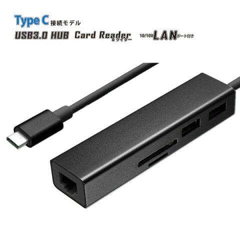 (訳あり!箱潰れ!)AREA TypeC接続 LANポート増設 USB3.0ハブ カードリーダー &ライター SDカード MicroSDカード USBポート 10/100BASE 増設 ノートパソコン PC SD-UCCRHL01