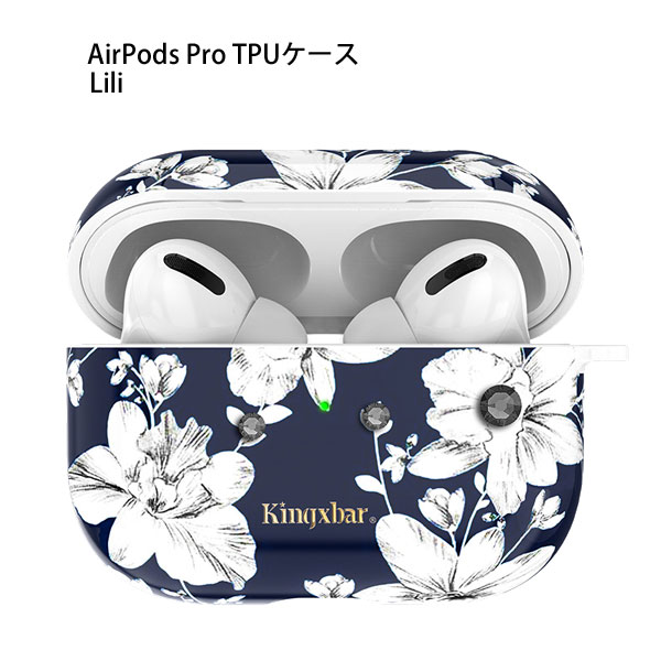 ヘッドホン・イヤホン用アクセサリー, ケース Kingxbar AirPods Pro AirPodsPro Lili TPU KXB-FSLL