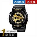 【逆輸入品】【箱訳あり】 カシオ CASIO 腕時計 BabyG ベビージー BA-110-1A レディース ブラック ゴールド 箱訳あり 海外モデル