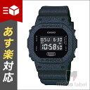 【逆輸入品】【箱訳あり】 カシオ CASIO 腕時計 G-SHOCK ジーショック DW-5600DC-1 メンズ ブルー 箱訳あり 海外モデル