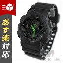 【逆輸入品】【箱訳あり】 カシオ CASIO 腕時計 G-SHOCK ジーショック GA-100C-1A3 メンズ ブラック 箱訳あり 海外モデル