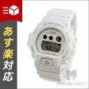 【逆輸入品】【箱訳あり】 カシオ CASIO 腕時計 G-SHOCK ジーショック ヘザードカラーシリーズ GD-X6900HT-7 ホワイト メンズ 箱訳あり 海外モデル