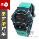 【逆輸入品】【箱訳あり】 カシオ CASIO 腕時計 G-SHOCK ジーショック GLS-6900-2A メンズ グリーン 箱訳あり 海外モデル