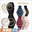 [ICE WATCH] アイスウォッチ 腕時計 ice GL...