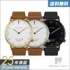 【予約販売・特別予約価格】[Quarter Century Watch(QCW)] クオーターセンチュリーウォッチ 腕時計 QCW WATCH GOLD STEEL BLACK【日本公式店舗】