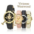 ヴィヴィアンウエストウッド 腕時計 VIVIENNE WESTWOOD レディース オーブ レザー VV006BKGD VV006WHWH VV006PKPK VV006BKBK VV006BRBR VV006GDCM VV006SSRD