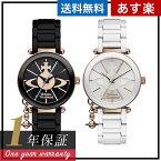 【並行輸入品】[VIVIENNE WESTWOOD] ヴィヴィアンウエストウッド 腕時計 ORB オーブ セラミック レディース VV067RSBK VV067RSWH ブラック×ゴールド ホワイト×ゴールド