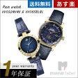 【VIVIENNE WESTWOOD】ヴィヴィアンウエストウッド 腕時計 ペアウォッチ レザー VV092NVNV VV065BLBL