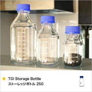 TGI社のビーカー、フラスコ、ストレージボトル。耐熱ガラス製のシンプルなデザインで生活のさま...