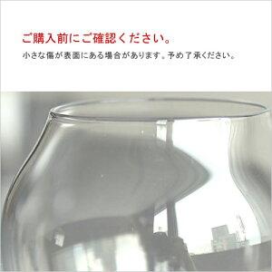 【廣田硝子究極の日本酒グラス】グラス日本酒大吟醸純米酒コップギフト■あす楽■ラッピング無料
