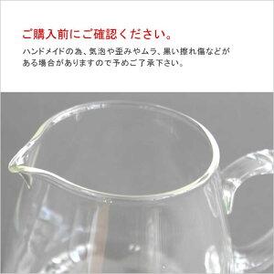 【廣田硝子耐熱性ガラスサーバー】サーバー硝子ガラス耐熱手作りギフト■あす楽■ラッピング無料