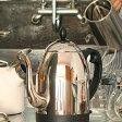 【Russell Hobbs カフェケトル 1.2L 7412JP】キッチン家電 電気ケトル ラッセルホブス シルバー ギフト■ 送料無料■ あす楽■ ラッピング無料