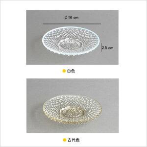 【廣田硝子あられ小皿】皿硝子ガラスデザートあられギフト■あす楽■ラッピング無料