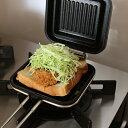 【家事問屋 ホットパン レシピ付き】ホットサンドメーカー ホットサンド 調理器具 ガス・IH対応 ギフト■ 送料無料■ あす楽■ ラッピング無料