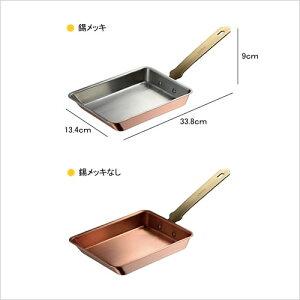 【ameiroTAMAGOYAKI12】玉子焼銅熱伝導オーブン直火ギフト■あす楽■ラッピング無料