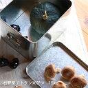 松野屋 トタン米びつ / 15kg 【日本 和道具】