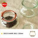 暮らし上手が愛用するドイツの保存瓶WECK。シンプルでお手頃でスタッキングが可能です。キッチ...