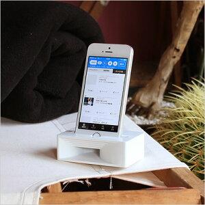 【EAU ACUSTICO ホワイト iPhone speaker】アクースティコ スピーカー 電源不要 6S対応 日本製 会津 ギフト■ あす楽■ ラッピング無料