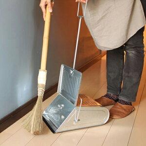 【松野屋フタ付きダストパン】チリトリちりとりトタン大阪職人掃除用具■あす楽■ラッピング無料