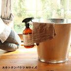 【松野屋 木手トタンバケツ M】バケツ 掃除 トタン 掃除用具 取っ手 大阪 職人