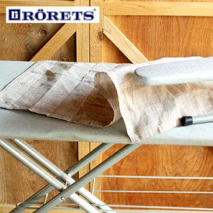 【RORETS ロレッツ スタンド式アイロン台】アイロン台 アイロンボード 高さ調節 生活家電…