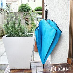 【BLUNTLITE+ブラントライトプラスアンブレラ58cm】傘雨具耐風耐久安心ギフト■■送料無料■ポイント10倍■ラッピング無料