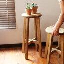 【松野屋 日本の丸椅子 大】家具 椅子 スツール STOOL 木製 手作り 職人 日本製 敬老の日■ 送料無料■ あす楽