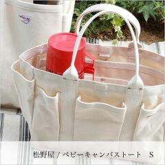 岡山県で織られている国産の帆布を使用し東京の鞄職人がしっかりと縫い上げた収納力抜群のトー...