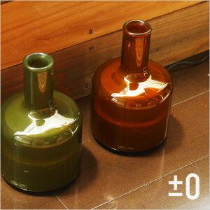 【プラマイゼロ アロマディフューザーL】±0 XQU-V110-M ビン型 アロマ 香り 超音波式 コンパクトギフト■ ポイント10倍■ あす楽■ ラッピング無料