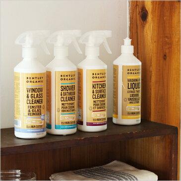 【BENTLEY ORGANIC ベントレー オーガニック】洗剤 99.9% 除菌 ナチュラル 掃除 ギフト 梅雨 掃除用具■ あす楽■ ラッピング無料
