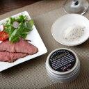 焼いたお肉や野菜に振り掛けるだけで手軽にトリュフを楽しめます。 パスタや肉料理、卵料理やチ...