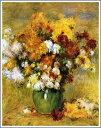 【送料無料】複製名画油絵 ルノワール作「菊の花束」額付き 絵画サイズ: 40x50 cm