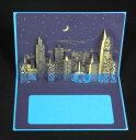 ポップアップグリーティングカード「香港シティー夜景」ポップアップカード グリーティングカード