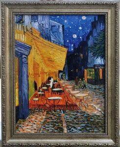 ゴッホの作品の中でも特に人気の高い作品です!! 油彩画の良さを知って頂くため、赤字覚悟でお...