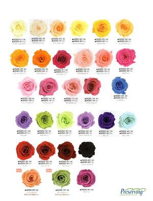 オーダーメイドでお好みの色、形で♪大きく咲いたローズのラウンドブーケ★ブトニア付[ブライダルブーケ][ウェディングブーケ][プリザーブドフラワー][ブーケ]