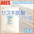セスキ炭酸ソーダ 1kg【メール便送料無料!(代金引換・日時指定不可)】