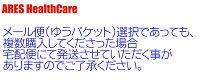 発酵乳酸カルシウム300g【メール便(ゆうパケット)送料無料!】