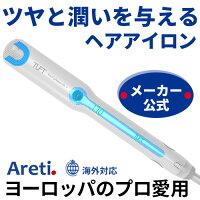 Aretiアレティマイナスイオンストレートカール両用ヘアアイロン31mm(白)TUFT680