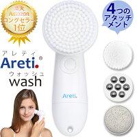 Aretiアレティ電動洗顔ブラシ/ボディブラシビューティーラーラー軽石付きウォッシュ04SPAキットwash04メイン画像