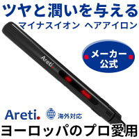 Aretiアレティマイナスイオンストレートカール両用ヘアアイロン20mm(白)TUFT679