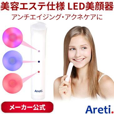 LED 光 美顔器 トライカラー Tricolor / アンチエイジング アクネケア 振動 温熱ケア