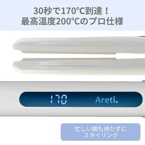 Aretiアレティマイナスイオンピュアセラミック20mmストレートカール両用ヘアアイロンi679PCPH-WH(白)海外対応プロ仕様