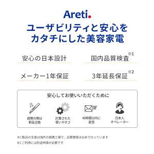 楽天1位【送料無料】AretiアレティモイストヘアケアドライヤーKozou/赤外線LEDマイナスイオンハンズフリー折りたたみ海外対応