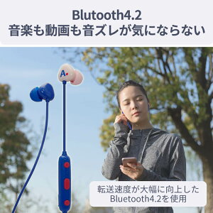 AretiワイヤレスイヤホンKIKIe1835ブルートゥースBletooth4.2USB充電